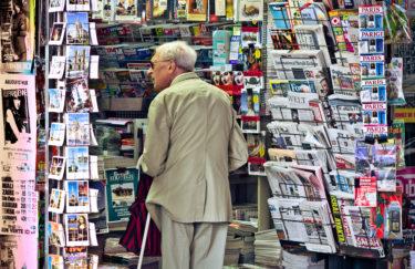 Rugala se sova sjenici: Jutarnji vs Večernji SMS transkripti