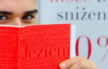 Coca-Cola objavila e-izdanje priručnika hrvatskoga poslovnog jezika