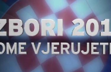 Izbori 2011. Panel rasprava: Kampanjom do pobjede