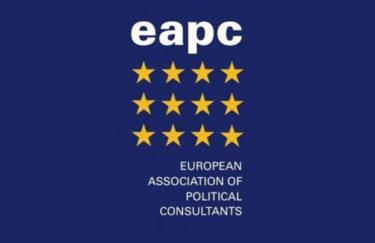 Prilika koju ne propuštate – Manjgura vas vodi u Dubrovnik na EAPC konferenciju