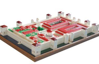 Izgradimo zajedno Dioklecijanovu palaču od LEGO kockica!