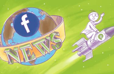 Facebook opcija – izražavanja emocija – napunila godinu dana: zašto ih volimo mrziti