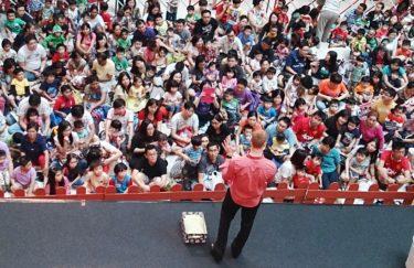 Bojite li se javnog nastupa? Odite specijalistu…