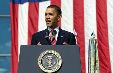 Inauguracijski govor Baracka Obame – hrvatski prijevod