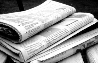 Hrvatske novine u krizi?