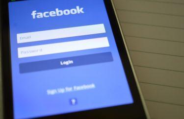 SocialSense omogućio dodavanje vlastitih Facebook stranica