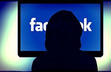 Što ako vam ukradu stranicu na Facebooku?