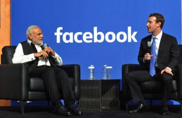 200 milijuna Facebookera diljem svijeta