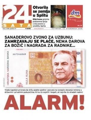 20081113 24 sata naslovnica Ivo Sanader 0kn