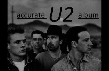 Manjgura.hr te vodi na koncert U2 u Zagrebu!!!