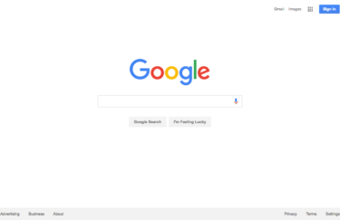 Google pomagaj, puko mi je kondom!