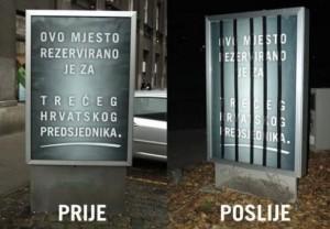 Ovo mjesto je rezervirano za treceg hrvatskog predsjednika