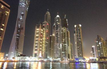 Kako vas pogreška u odnosima s javnošću može stajati milijarde – Dubai World