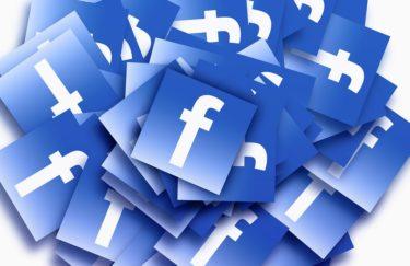 Dva tjedna kampanje predsjedničkih kandidata na Facebook-u
