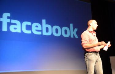 Šest godina Facebooka i hoće li doživjeti još toliko