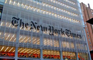 Zašto je The New York Times ponajbolja svjetska novina