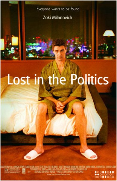 Lost_in_politics_Zoran_Milanovic