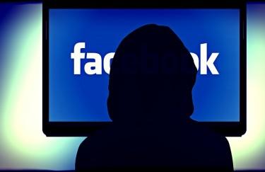 Pronašli smo aplikaciju koja će otkriti tko vam gleda Facebook profil!