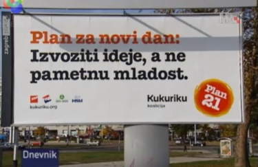 Gerila marketing i izbori II