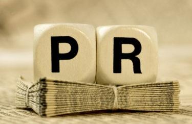 Treba vam PR agencija? Prvo utvrdite što tražite
