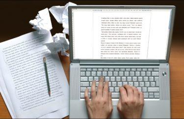 PR-ovci i pisanje