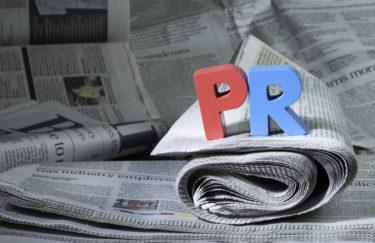 Deset ključnih vještina za PR-ovce budućnosti