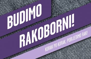 Projekt Rakoborci – Hrvatska protiv raka u finalu MIXX-a među najboljim komunikacijskim projektima